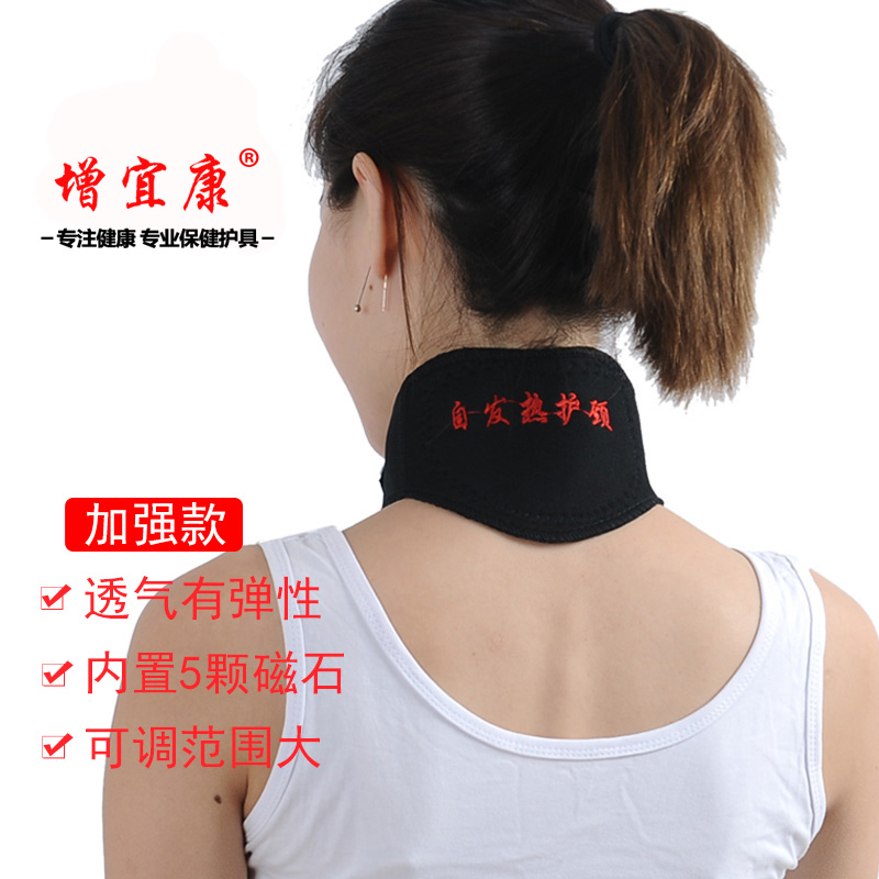 Self heating waist lumbar disc lumbar strain warm palace neck waist knee pain warm male suit Ms.