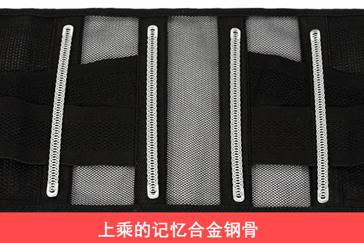 Protect the belt from fever, ventilation, warmth, warm palace, stomach protection, summer lumbar intervertebral disc, waist muscle, waist strain, waist support men and women