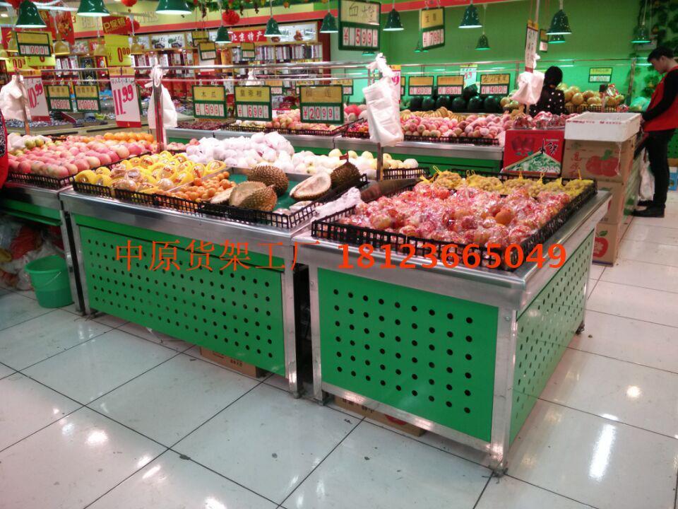IL supermercato di Frutta su misura di Acciaio inossidabile quadro unico scaffale ortaggi freschi di Frutta e Verdura cornice cornice sugli scaffali dei supermercati Mostra.