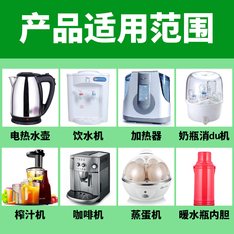 The guest in the heart of citric acid detergent family electric kettle hot water descaling clear water machine cleaning cleaning agent