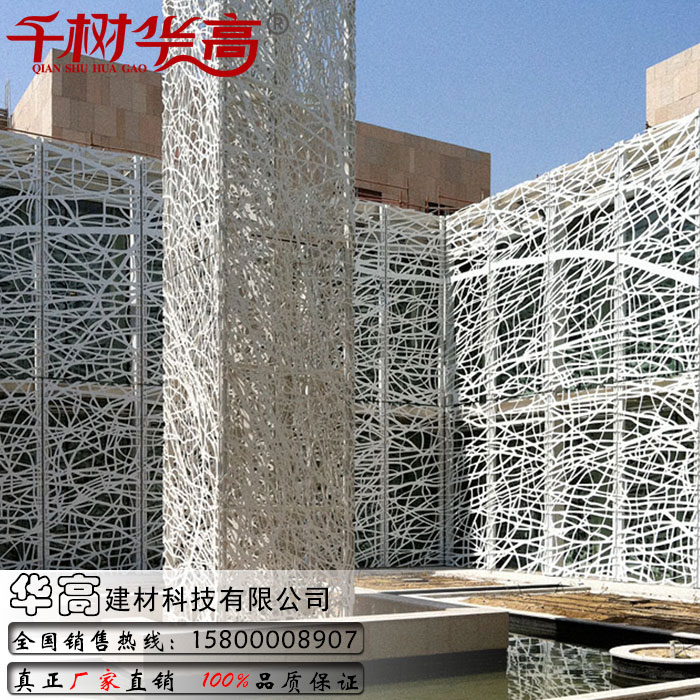 The trees of China high - hotel door building materials of aluminum veneer hollow carved 2 thick perforated aluminum sculpture