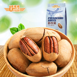 碧根果/长寿果坚果虎叔叔奶油味休闲零食品干果炒货120g 34