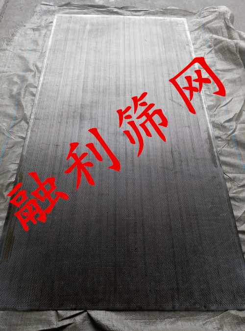 Cold rolled punching mesh plate mesh plate net metal mesh plate plate thick 1mm hole 3mm
