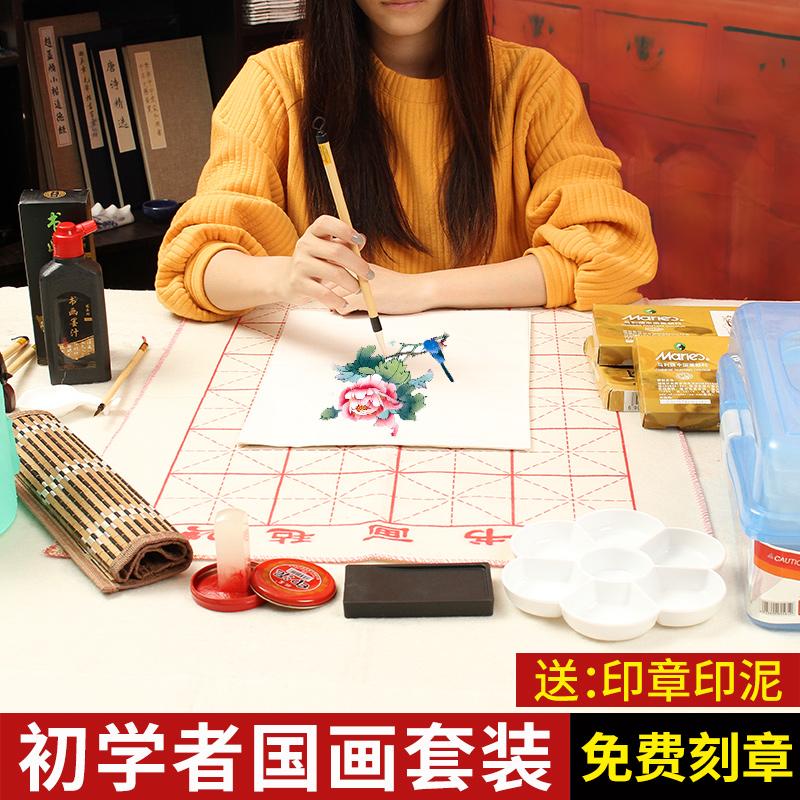 IL dipinto di uno strumento completo per la calligrafia, Pittura meticolosamente dipinto vestito di pigmenti di Colore entrata Marley 24