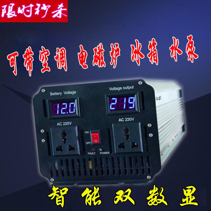 puhas inverter muudab digitaalse suure võimsusega 80000W8000W sõiduki toiteallika sõidab koju.