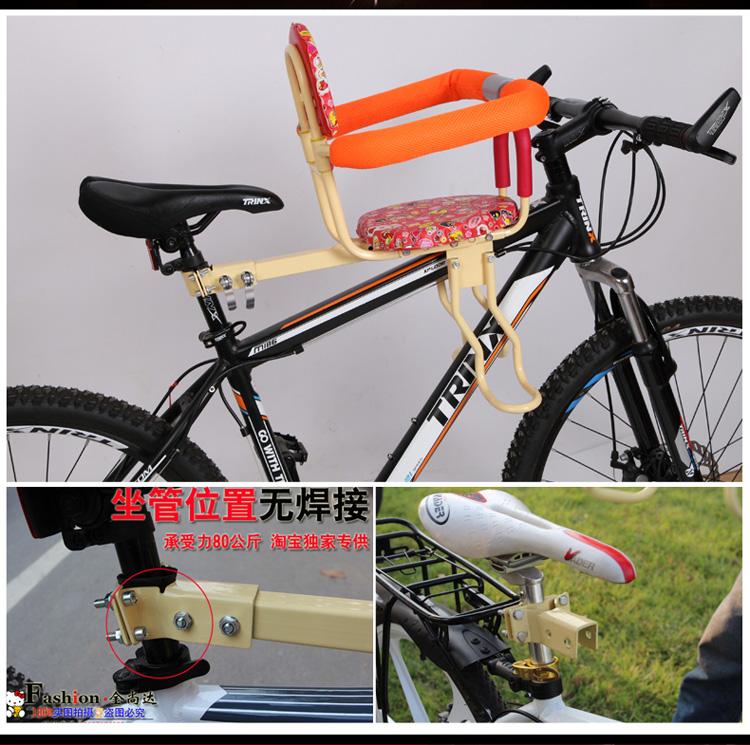 牌山地车儿童车座椅前置电瓶车自行车折叠车座椅包邮,汽车车品品高清图片