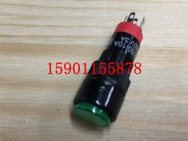 [shuangke] button switch with lamp 5 feet 12V lock key switch LA160--11DZ hole 10mm
