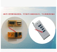 315M433M wireless remote control with decode wireless receive module, RXC6 learning type, with 1000 meters remote controller