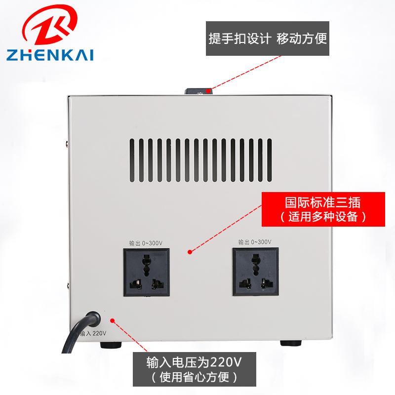 регулятор давления однофазных вибрации Кей 3000w бытовой 220в регулируемый 0-300V чистой меди малой кисти типа переменного тока