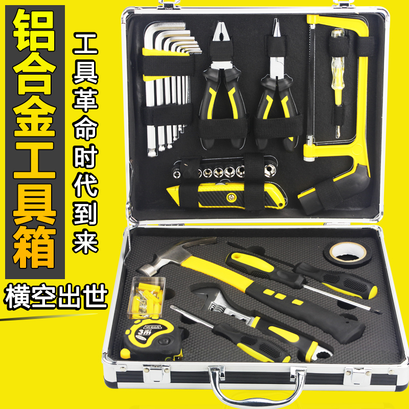 Aluminum multifunctional tool set, home German manual repair combination Maintenance Kit hardware toolbox