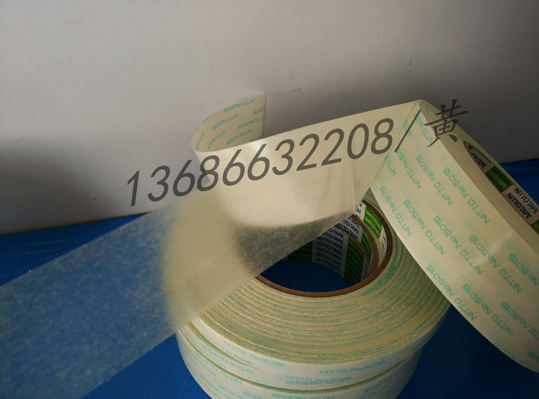 المستوردة من اليابان نيتو NITTONo.5015 لزج قوي سوبر الشريط مزدوجة من جانب 20mm واسعة * 50 متر