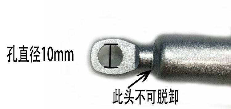 中独ガススプリングベッド用油圧棒棒棒を支える気圧リフティド器凱路豪高箱ベッド空気圧レバー