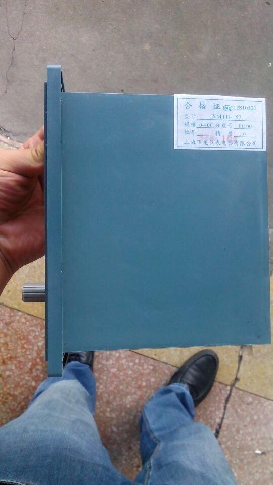 El instrumento medidor de temperatura de un controlador de temperatura XMT-152XMT-152AXMTH-152 Shanghai