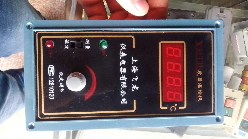 XMT-152XMT-152AXMTH-152 шанхай дракон инструмент за контрол на устройство за регулиране на температурата