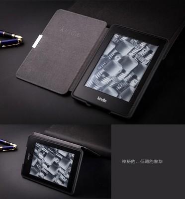 原装款式 新品 Kindle paperwhite3 2 三代保护套 958款kpw3皮套