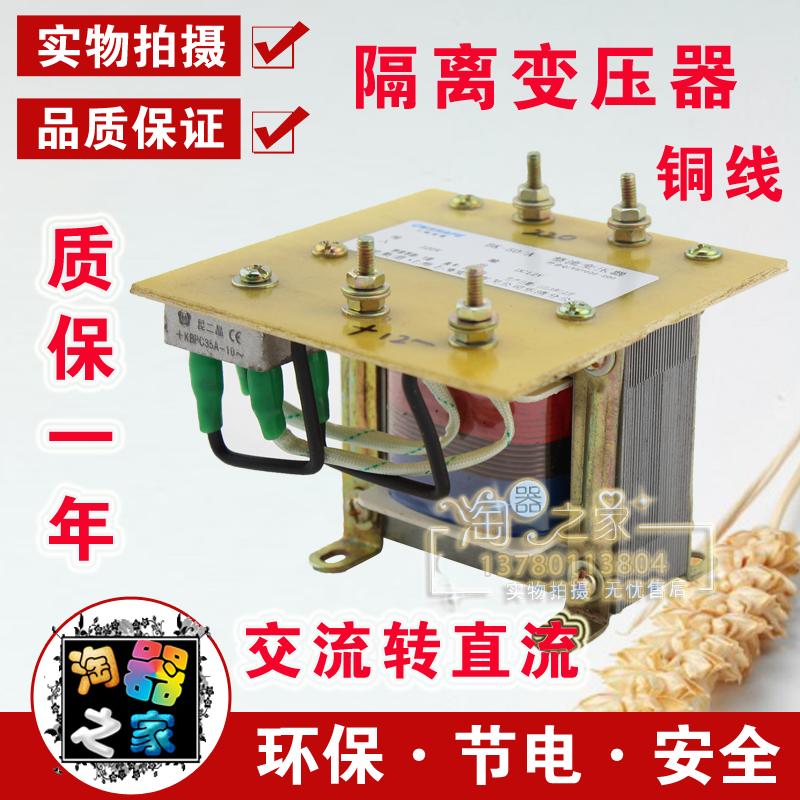 всички медни проводници DK-100VA ac - dc трансформатор 380vac 220VDC напрежение може да бъде променена.