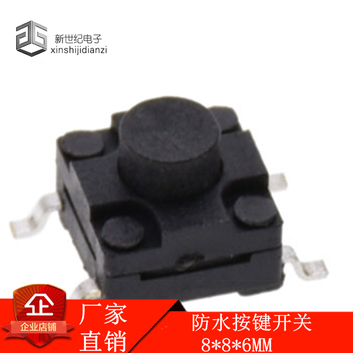 Waterproof button switch #8*8*6MM# button # # waterproof touch switch