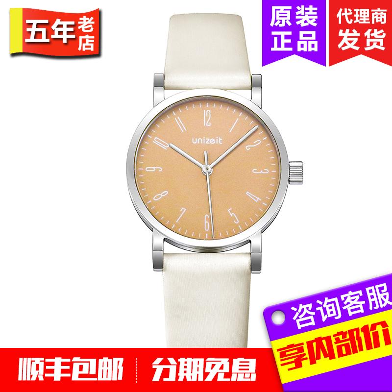Y de inmediato el reloj de cuarzo de Alemania... Unizeit hombres mujeres simple expresión. Cuadro de relojes de moda de mujer BD001
