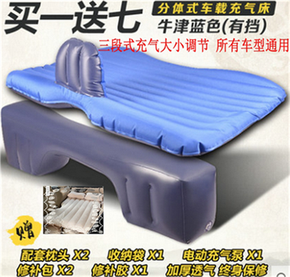 Vehicle air mattress bed car leather TPU car SUV travel tour car bed bed bed rear drive