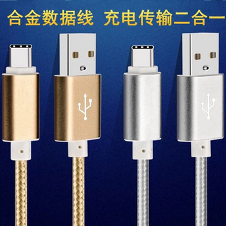 Skyte W909 Jin S6/GN9010L/S8 mobile phone charger head speed M5PLUS/GN8001 data line