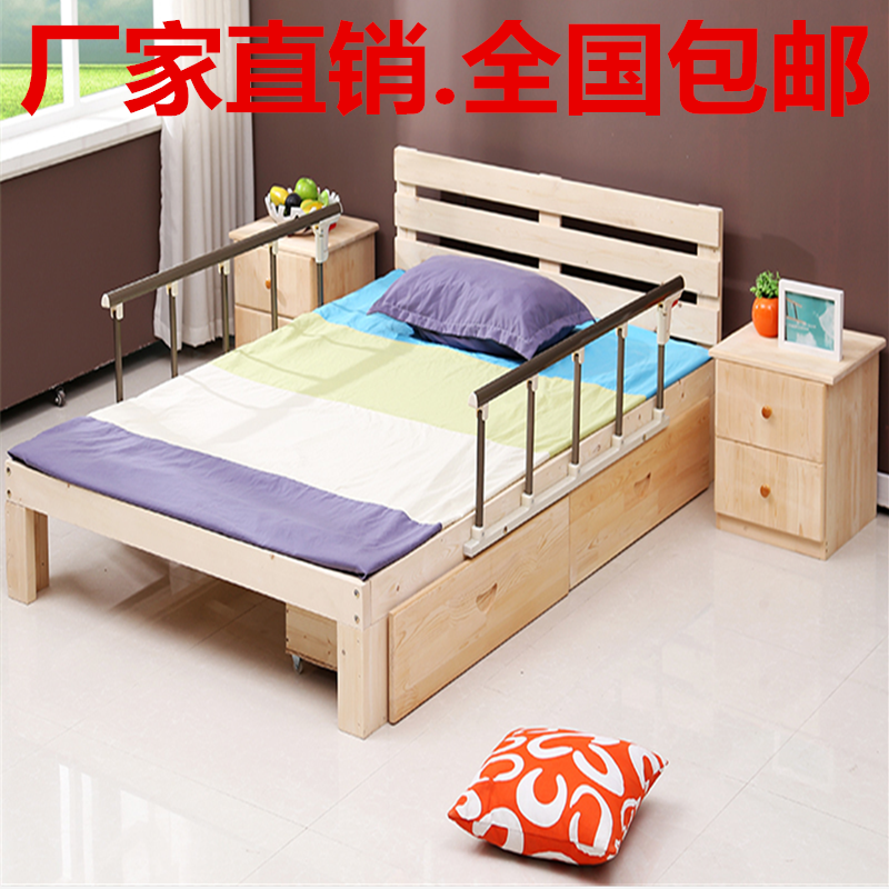 Special simple solid wood bed, single bed, double bed, bed for children, bed for adults, 11.21.51.8 meters for bed