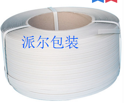 Packaging belt PP hot melt strapping for automatic semi automatic packing machine of white strapping belt