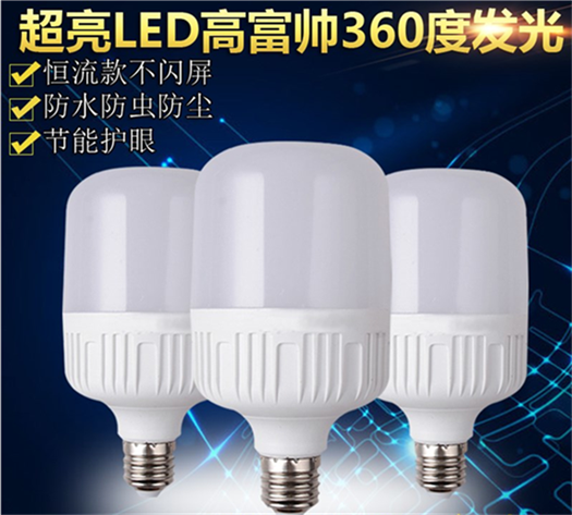 LED bulb E27 screw mouth waterproof household lighting super bright bulb, high rich bayonet energy-saving lamp, single lamp