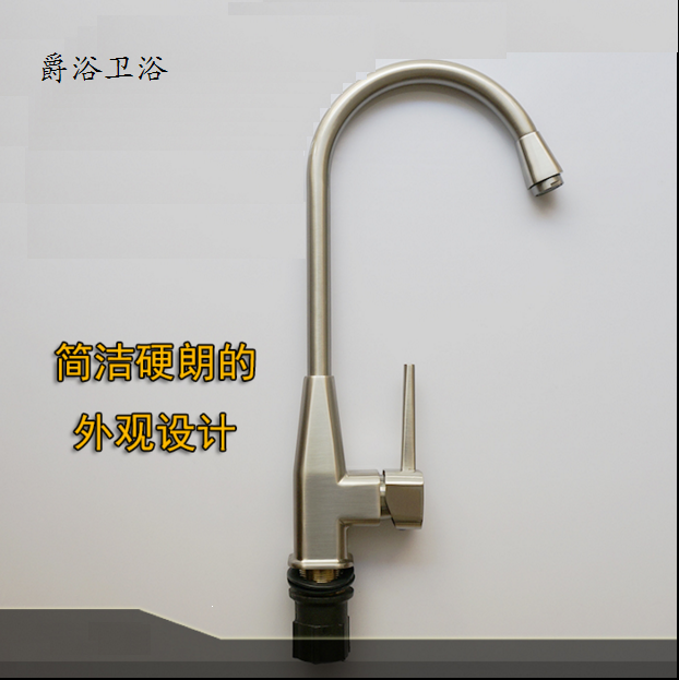 Kitchen hot and cold drawing faucet, all copper valve core, high bend, rotatable head, sink, dish basin, hot and cold faucet