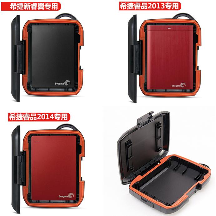 Western Digital - WD fliegen de Seagate Toshiba Fallen die box, Staub - und wasserdicht drei profi - mobile festplatten - Paket