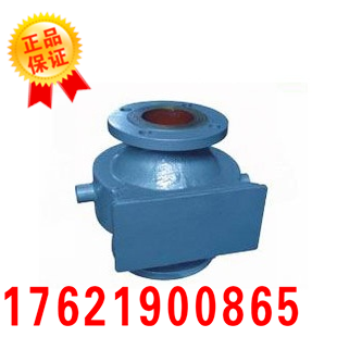 JZH jacketed thermal insulation flame arrester DN1520253240 thermal insulation valve for mass valves