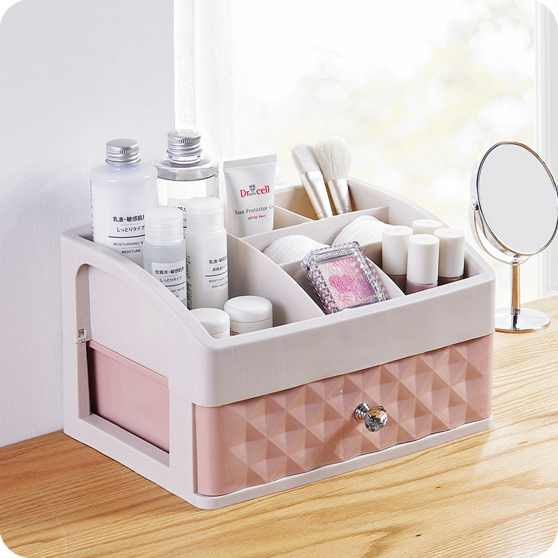 【优思居】抽屉式化妆品收纳盒多层