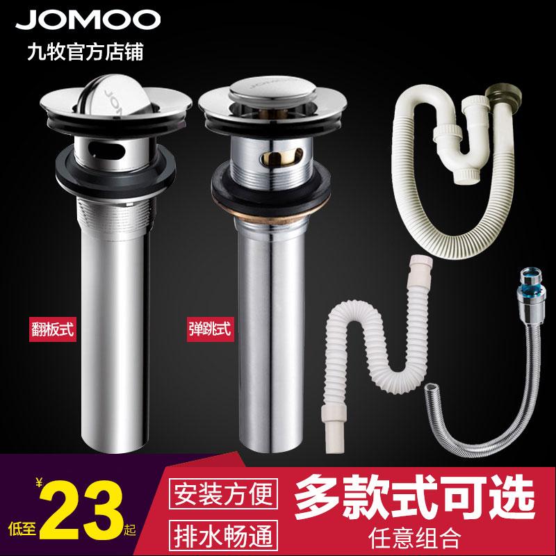 Jiu - Mu lavamanos lavamanos del lavabo de rebotar un tipo placa de tubería y accesorios