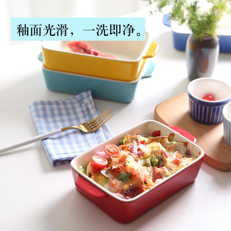 керамическая посуда размер рыбы диск № отель выпечки прямоугольник суп блюдо рыба диск микроволновой бинауральная