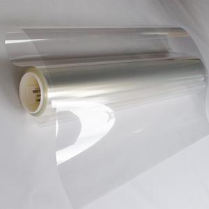 家具贴膜高清透明自粘玻璃茶几烤漆实木大理石餐桌厨房硅胶保护纸