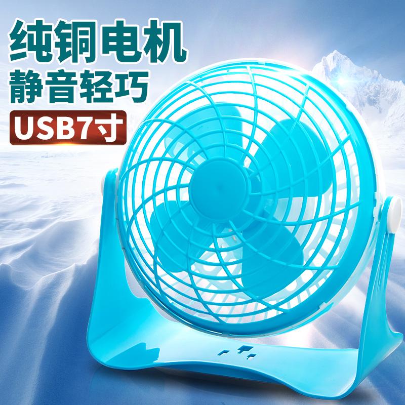 ミニシズネ学生デスクトップ扇風機の小型電動ファン携帯用電池扇風機