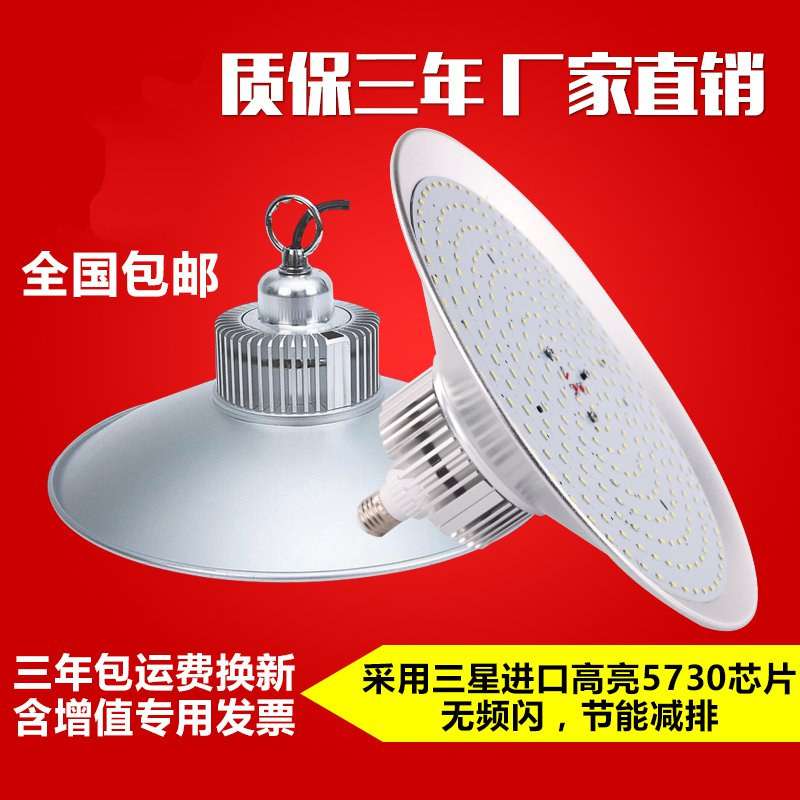 Industrial and mining lights, led factory, chandelier explosion proof lamp, 150W ceiling lamp, 180w100w workshop lamp, warehouse workshop lighting