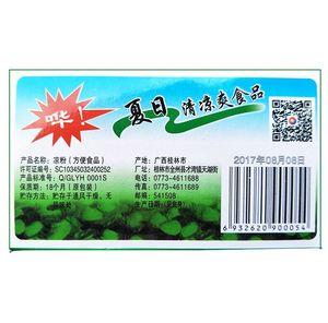 买2发12盒白凉粉果冻原料粉 透明水信玄饼广西烧仙草粉冰50g*4盒