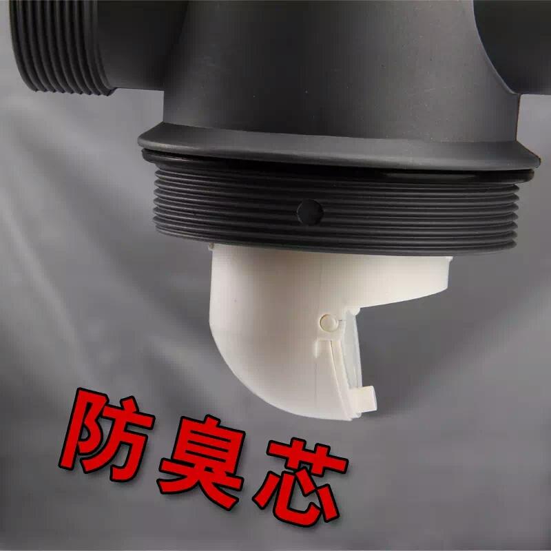 Auténtica cocina una sola cuenca valle submarino el fregadero de la cocina de la manguera de desagüe CSQ-1 desodorantes de cloaca