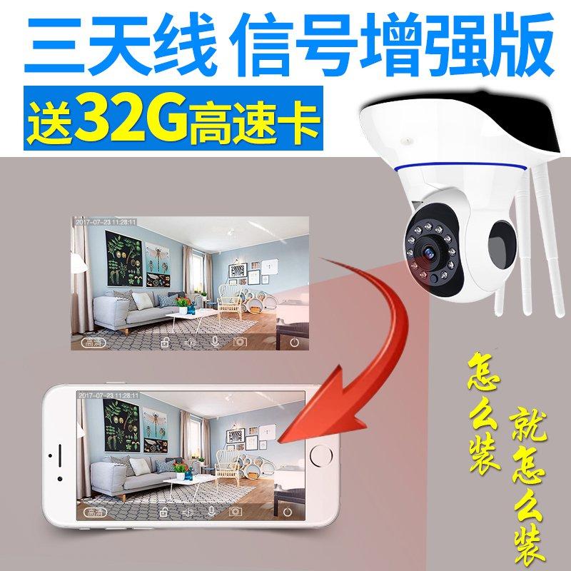كاميرا الشبكة الذكية الهواتف المنزلية اللاسلكية عن بعد رصد 3601080P هد الرؤية الليلية