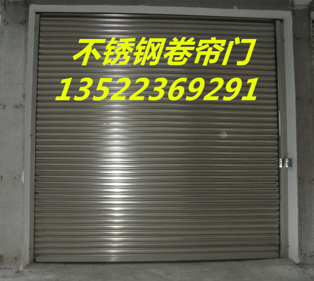 Beijing electric door garage door, crystal shutter door insulation shutter door stainless steel gate special offer