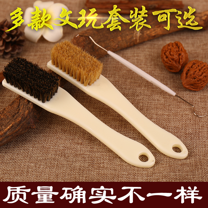 Wenwan Tools Kit Walnut Moon King Kong Bodhi olive maintenance clean bristle brush polished oil