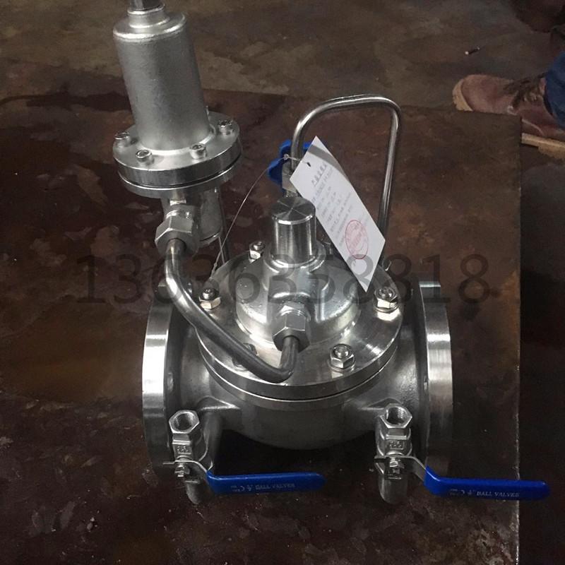 200X-16P клапанов регулирования водных ресурсов 304 нержавеющая сталь пилот регулируемый декомпрессии DN80-DN100 стабилизации клапан