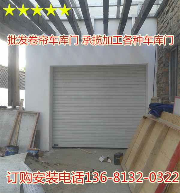 Facade room manual rolling gate sealed type electric rolling shutter door foam heat preservation aluminum alloy double layer automatic rolling door