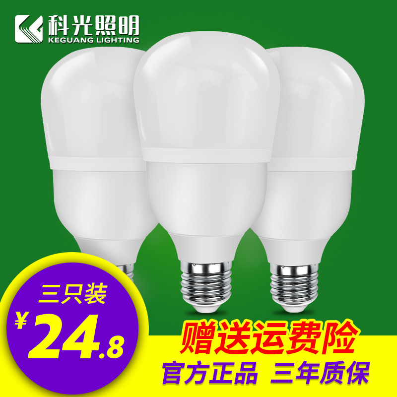 LED light bulb, energy saving lamp, lighting source, E27 single lamp, household desk lamp, bulb E14, screw bulb bulb