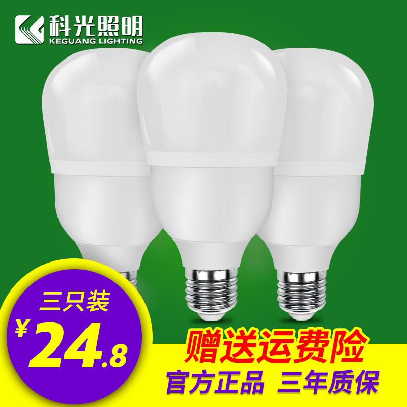 světlo led žárovky energeticky úsporných zářivek) zdroje světla pro domácnost e27 jednotlivá svítilna žárovky e14 spiro si koule do lampy, lampy