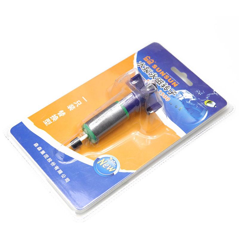 Bomba submersível de peças sensíveis HQB-2000/2200/2500/3500/4500/5500 rotor da bomba