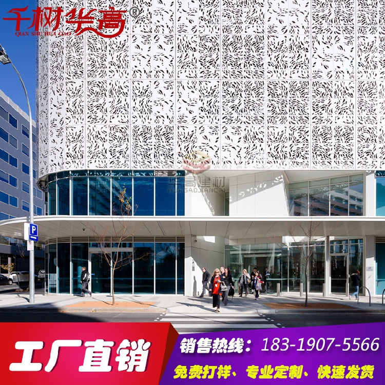 The thousand tree Hua Gao - the exterior building decoration material of the beauty parlor