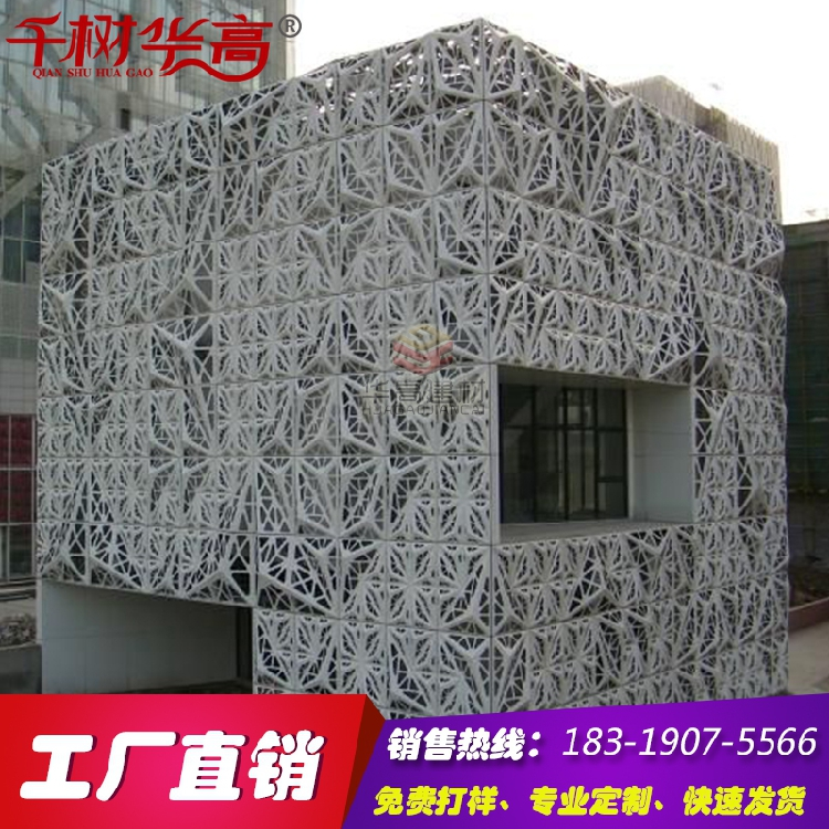 The trees of China high - Mall facade hollow air-conditioning hood punching aluminum veneer sculptures of aluminum factory