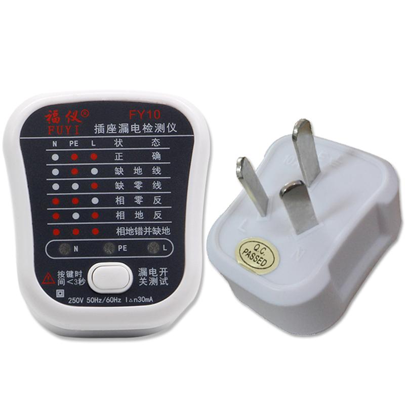 検電器コンセントテスター電源極性検出器位相検知器漏電スイッチテストdg