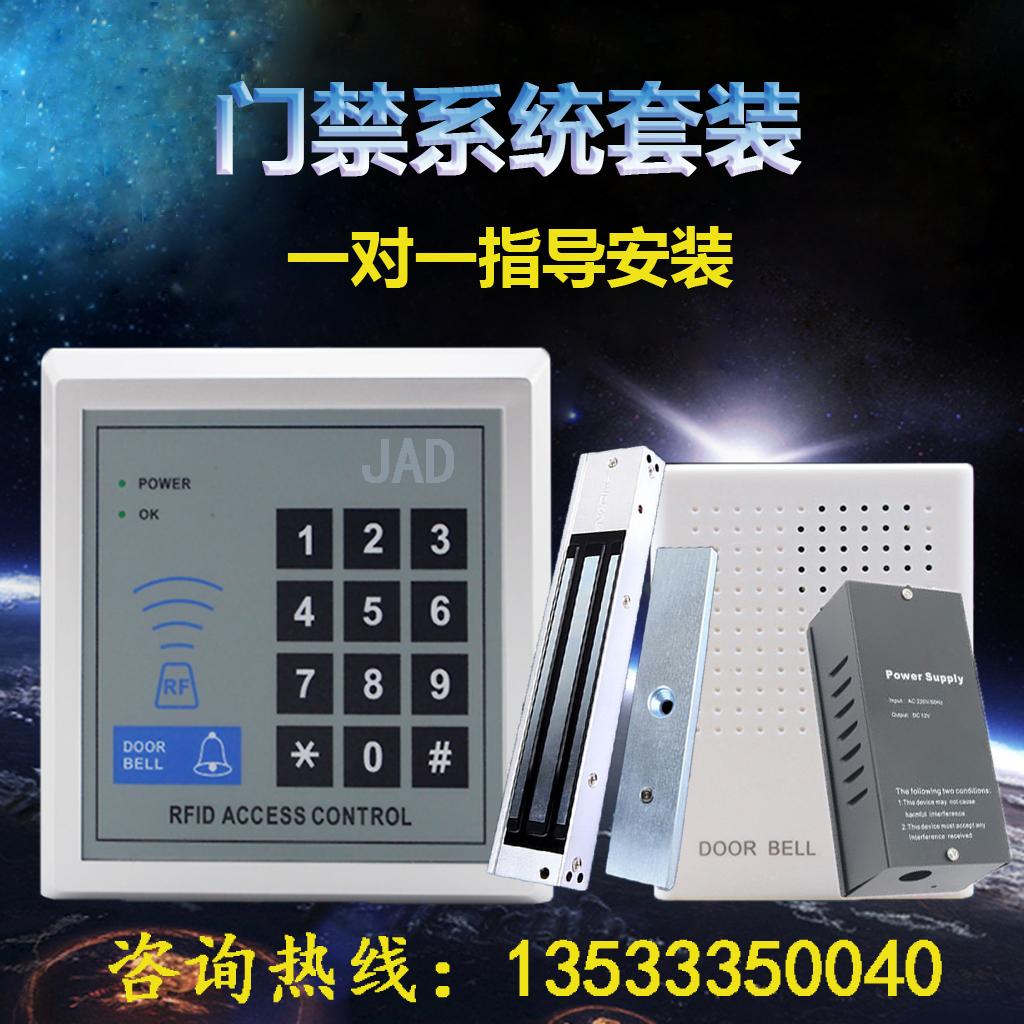 Serrure de porte électronique magnétique ensemble serrure électromagnétique de verre double accès ensemble serrure électrique d'installation de Guangzhou